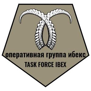 Task Force Ibex