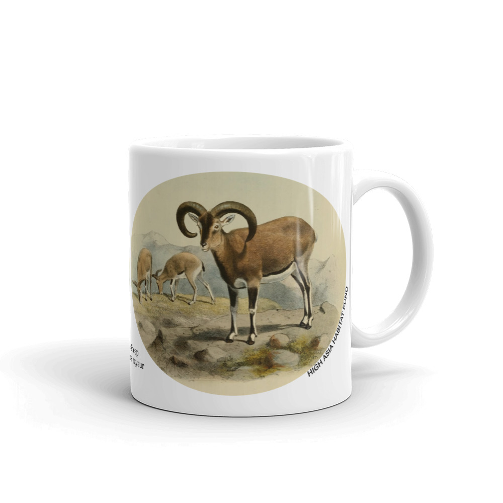 Blue Sheep Mug