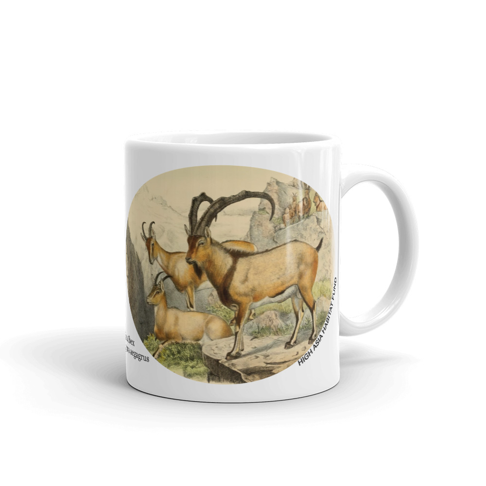 Persian Ibex Mug